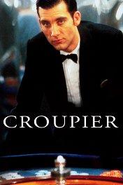Крупье / Croupier