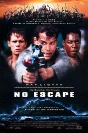 Побег невозможен / No Escape