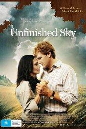 Бесконечное небо / Unfinished Sky