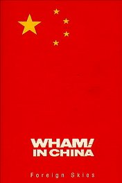 Wham! in China: Foreign Skies / Wham! in China: Foreign Skies