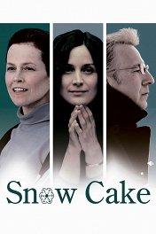 Снежный пирог / Snow Cake