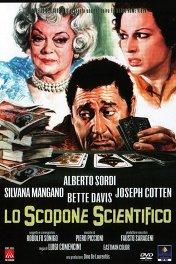 Игры в карты по-научному / Lo Scopone scientifico