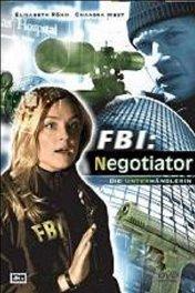 Переговорщик / FBI: Negotiator