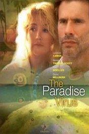 Остров смерти / The Paradise Virus
