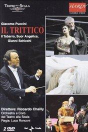 Триптих / Il Trittico
