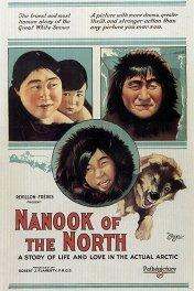 Нанук с Севера / Nanook of the North