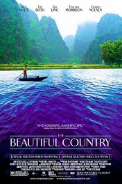 Страна надежды / The Beautiful Country