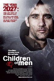 Дитя человеческое / Children of Men
