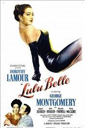 Прекрасная Лулу / Lulu Belle