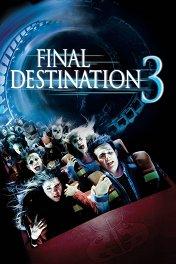 Пункт назначения-3 / Final Destination 3