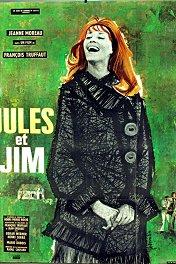 Жюль и Джим / Jules et Jim