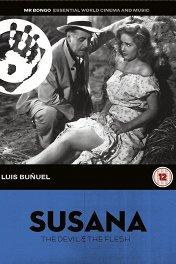 Сусана / Susana