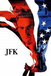 Джон Ф.Кеннеди. Выстрелы в Далласе / JFK
