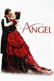 Ангел / Angel