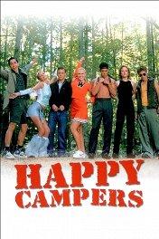 Летние забавы / Happy Campers
