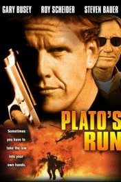 Бегство Плато / Plato's Run