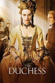 Герцогиня / The Duchess