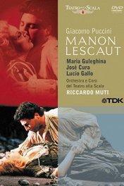 Манон Леско / Manon Lescaut