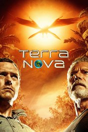 Терра Нова / Terra Nova