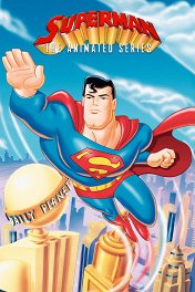 Супермен / Superman: The Animated Series