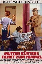 Вознесение матушки Кюстерс / Mutter Kusters Fahrt zum Himmel