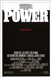 Власть / Power