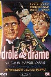 Забавная драма / Drôle de drame ou L'étrange aventure du Docteur Molyneux
