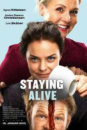 Жизнь продолжается / Staying Alive