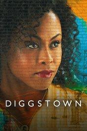 Диггстаун / Diggstown