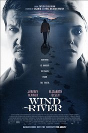 Ветреная река / Wind River