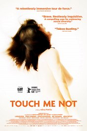 Недотрога / Touch Me Not