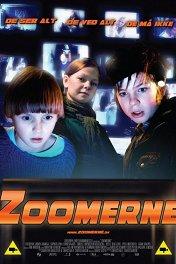 Зумеры / Zoomerne