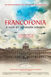 Франкофония / Francofonia