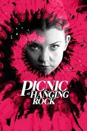 Пикник у Висячей скалы / Picnic at Hanging Rock