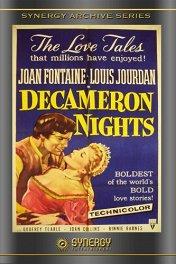 Ночи Декамерона / Decameron Nights