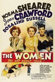 Женщины / The Women