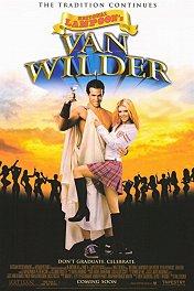 Вен Уайлдер — король вечеринок / Van Wilder