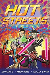 Жаркие Улочки / Hot Streets
