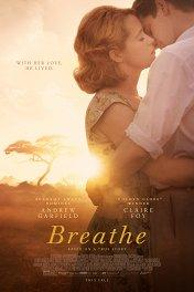 Дыши ради нас / Breathe