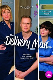 Акушер / The Delivery Man