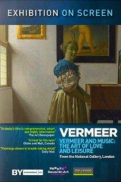 Вермеер и музыка / Vermeer and Music: The Art of Love and Leisure