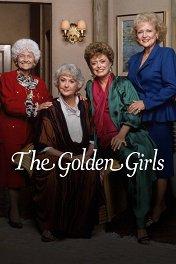 Золотые девочки / The Golden Girls