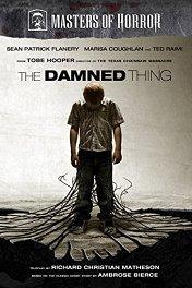 Мастера ужасов: Проклятая тварь / Masters of Horror: The Damned Thing