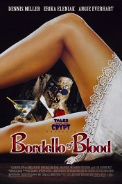 Байки из склепа: Кровавый бордель / Tales from the crypt: bordello of blood