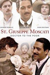 Джузеппе Москати: Исцеляющая любовь / Giuseppe Moscati