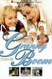 Бабушка Бум / Granny Boom