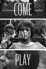 Иди и играй / Komm und spiel