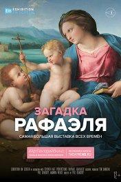 Загадка Рафаэля / Raphael Revealed