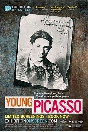 Молодой Пикассо / Young Picasso