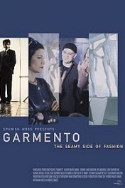 Гарменто / Garmento